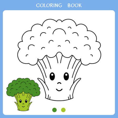 Simple educational game for kids. Vector illustration of cute broccoli for coloring book