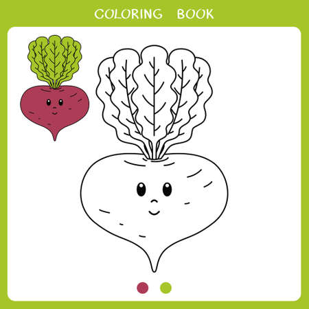 Simple educational game for kids. Vector illustration of cute beet for coloring book Illustration