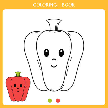 Simple educational game for kids. Vector illustration of cute pepper for coloring book