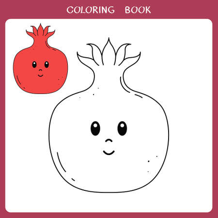 Simple educational game for kids. Vector illustration of cute pomegranate for coloring book