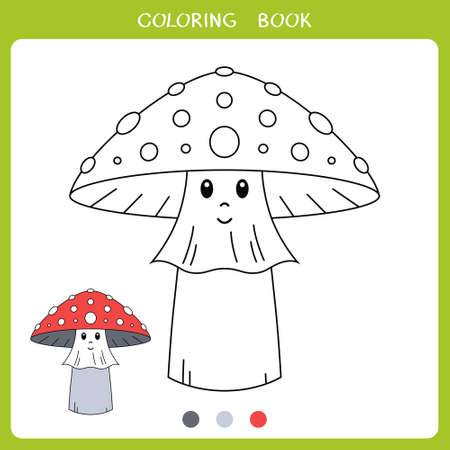 Simple educational game for kids. Vector illustration of cute mushroom for coloring book