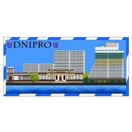 Vector panorama urban Dnipro city