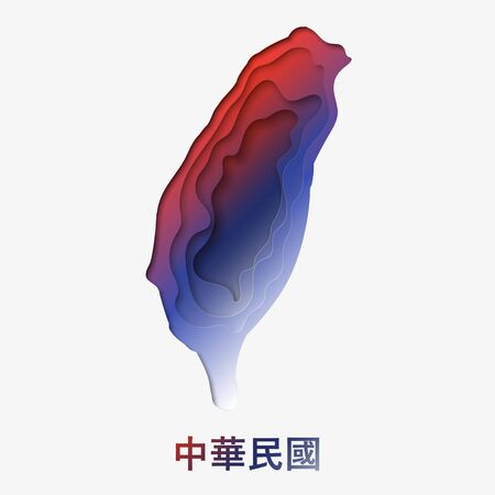 3d abstract paper cut illlustration of Taiwan red, blue map. Vector travel template in carving art style. Eps10. Illustration