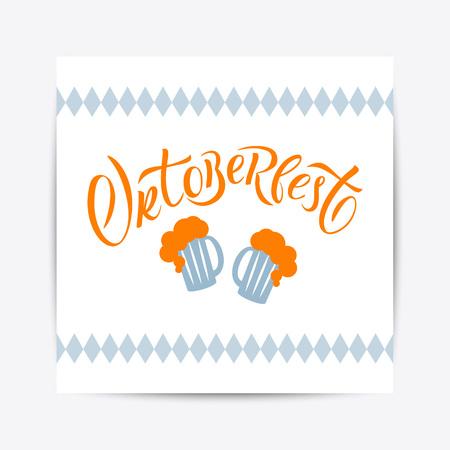 Hand drawn Oktoberfest typography lettering poster. Illustration of Bavarian festival design.Blue, white lettering typography for logo, poster, card, postcard, logo, badge Reklamní fotografie