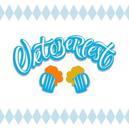 Hand drawn Oktoberfest typography lettering poster. Illustration of Bavarian festival design.Blue, white lettering typography for logo, poster, card, postcard, logo, badge  イラスト・ベクター素材