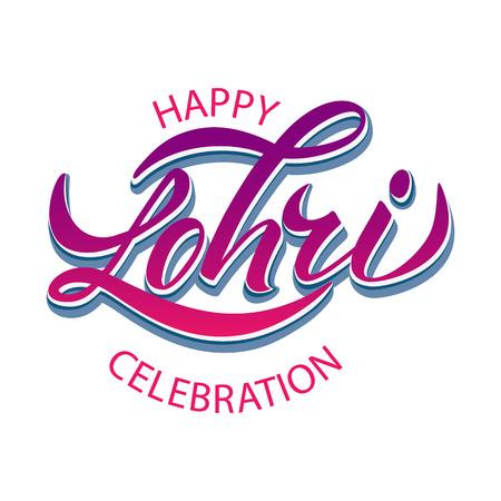 Happy Lohri celebration for Punjabi festival. Invitation India bonfire invitation with decorated drum . Vector illustration