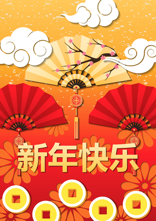 Congratulations on the Chinese New Year on a red-orange background with clouds, fans and coins. Vector illustration on an oriental theme. Illustration