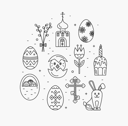 revive: concept of different Easter celebration elements. Clean and easy to edit Easter design. illustration in mono line style for Easter  banners, and other types of business design.