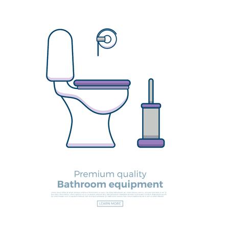 Bath equipment colorful concept  イラスト・ベクター素材