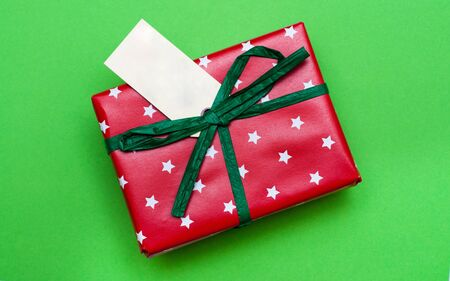 wrapped present: Wrapped present Stock Photo