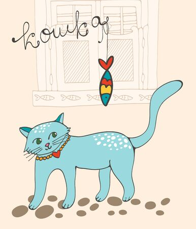 cats playing: Cute cat character illustration with russian lettering of cat word , koshka means cat in Russian, and sardine in vector format