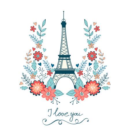 에펠 탑과 꽃 안주 개념 사랑 카드. 벡터 일러스트 레이 션