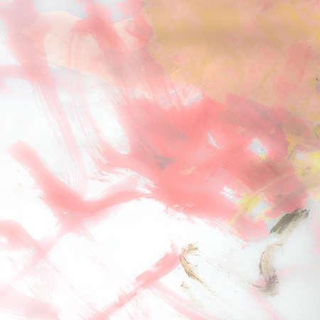 Tender Tie Dye Paint. Colored Tender Pattern. Tender Tie Dye Texture. Multicolor Cloudy Paint. Pastel Colored Pattern. Multicolor Pastel Splash.