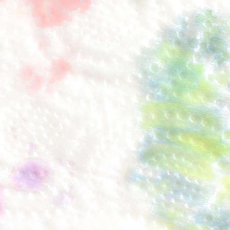 Cloudy Blured Texture. Blured Rainbow Gradient. Watercolour Gentle Splash. Colored Tender Paint. Cloudy Gentle Gradient. Blured Tender Gradient.