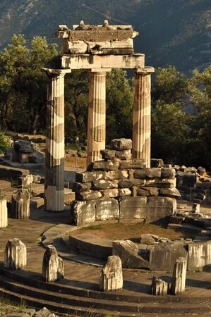 delfi: The Tholos at the sanctuary of Athena Pronaia