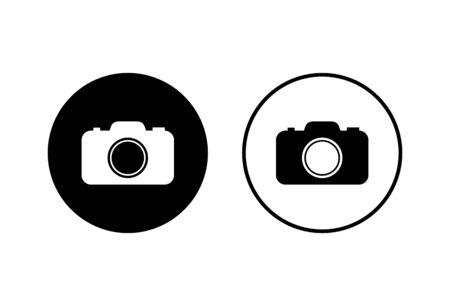 Camera Icons set isolated on white background. Camera symbol. Camera vector icon Ilustración de vector