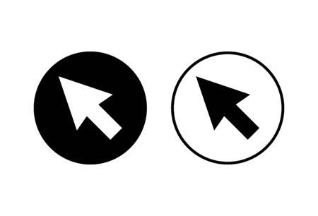 Click icons set on white background. Cursor icon. Computer mouse click cursor black arrow icons Vectores