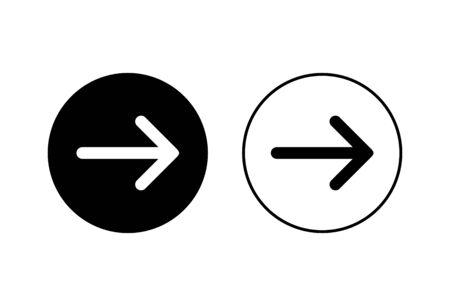 Arrow icons set on white background. Arrow symbol. Arrow vector icon