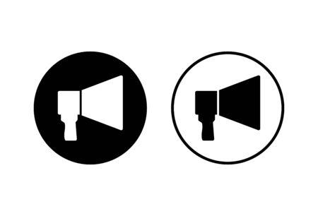 Megaphone icons set on white background. Loudspeaker icon vector. Volume icon