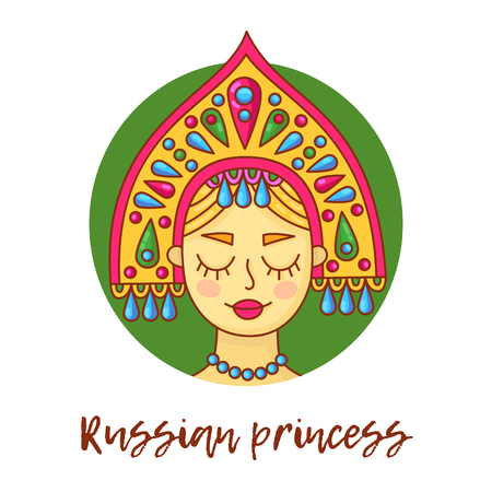 Russian woman in traditional head wear colorful vector illustration portrait cartoon character