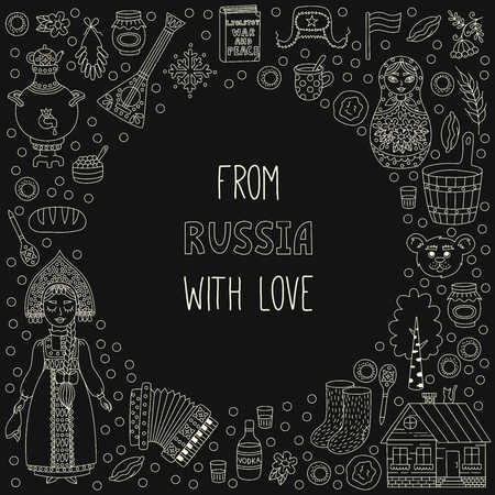 Russia traditional line doodle icons set in frame