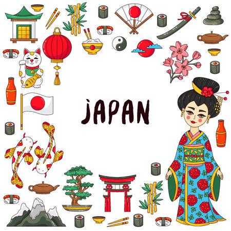 Japan traditional icons symbols vector set round frame design