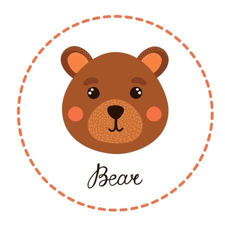 Bear nice animal face cute colorful vector icon
