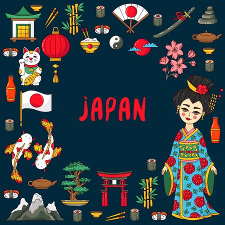 Japan traditional doodle cartoon icons vector set Illustration