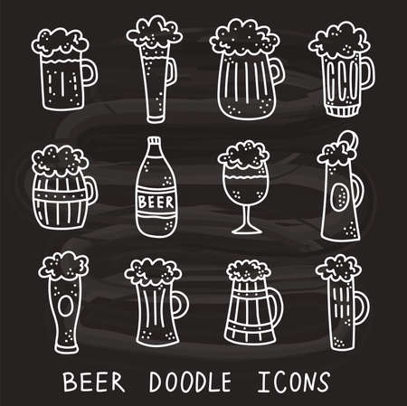 Beer cus bottles icons vector set Stock Illustratie