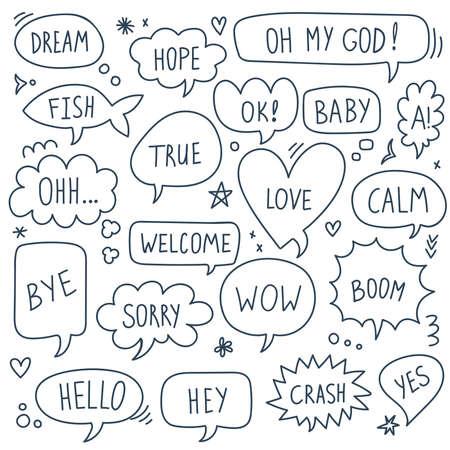Quote bubbles line doodle vector icons set 일러스트
