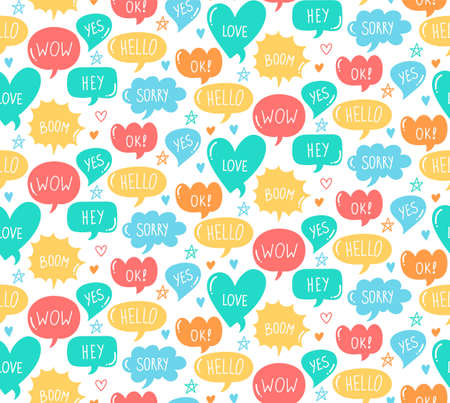 Quote bubbles cute simple seamless vector pattern