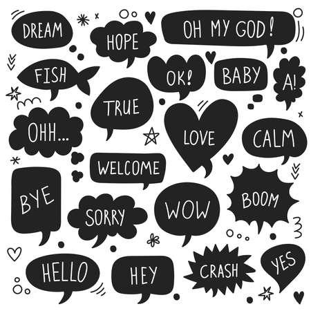 Quote bubbles black cute vector icons set 일러스트