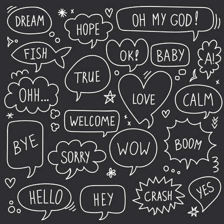 Quote bubbles line cute doodle vector icons set