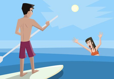supervise: Lifeguard rescues drowning woman