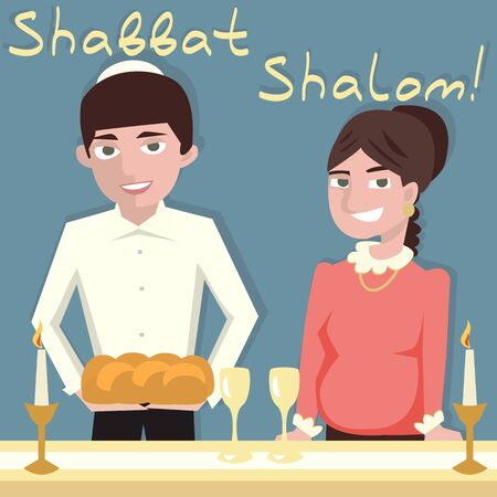 young  jewish couple welcoming shabbat - vector cartoon illustration Illustration