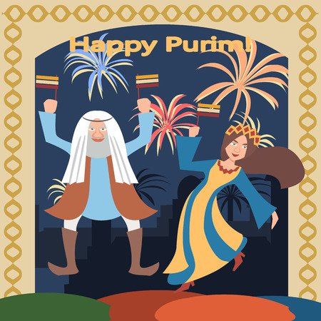 Purim greetings, Esther and Mordecai dancing vector cartoon illustration in flat style.