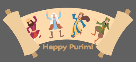 Purim greetings, Megillat Ester cartoon vector.