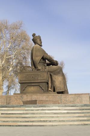 Samarkand, Uzbekistan. Monument To Amir Timur (Tamerlane).