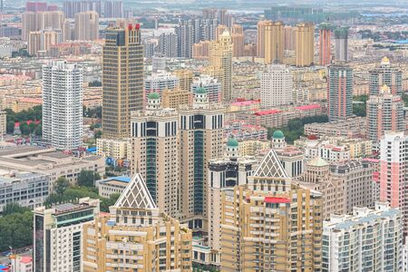 Harbin, Heilongjiang, China - September 2018: View of Harbin city. Cityscape of Harbin