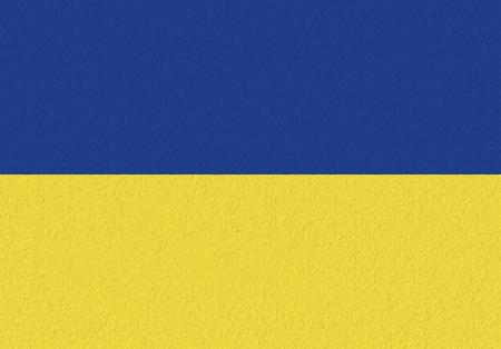 Ukraine paper flag. Patriotic background. National flag of Ukraine
