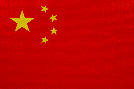 China flag on canvas. Patriotic background. National flag of China