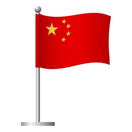 Drapeau de la Chine sur le poteau. Mât de drapeau en métal. Drapeau national de la Chine illustration vectorielle Vecteurs