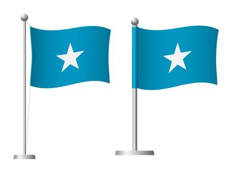 Somalia flag on pole. Metal flagpole. National flag of Somalia vector illustration
