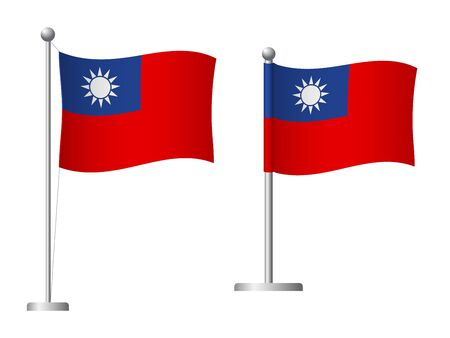 Taiwan flag on pole. Metal flagpole. National flag of Taiwan vector illustration