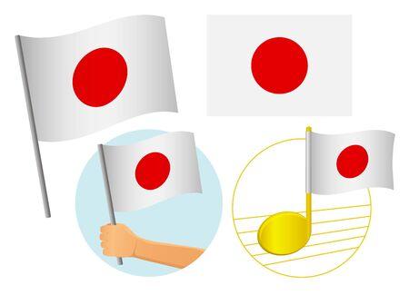 Japan flag icon set. National flag of Japan vector illustration