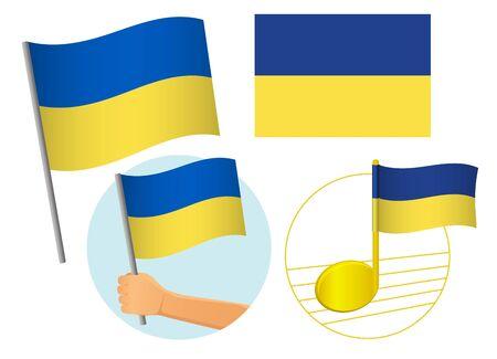 Ukraine flag icon set. National flag of Ukraine vector illustration Иллюстрация