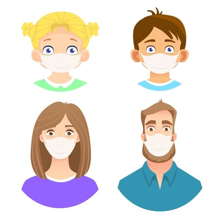 Human face in mask. Icon set vector illustration