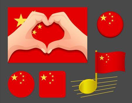 China flag icon. National flag of China vector illustration. Ilustração