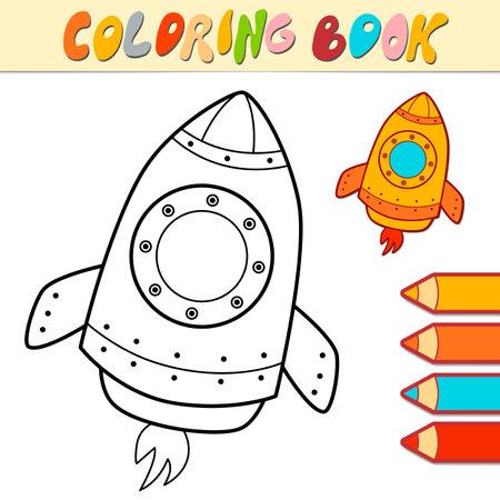 Coloring book or page for kids. rocket black and white vector illustration Illustration