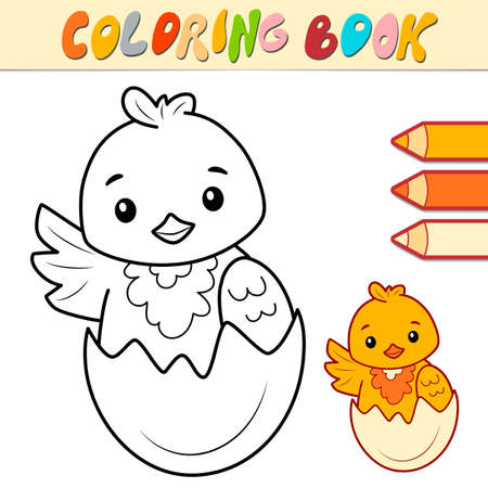 Coloring book or page for kids. chick black and white vector illustration Illustration